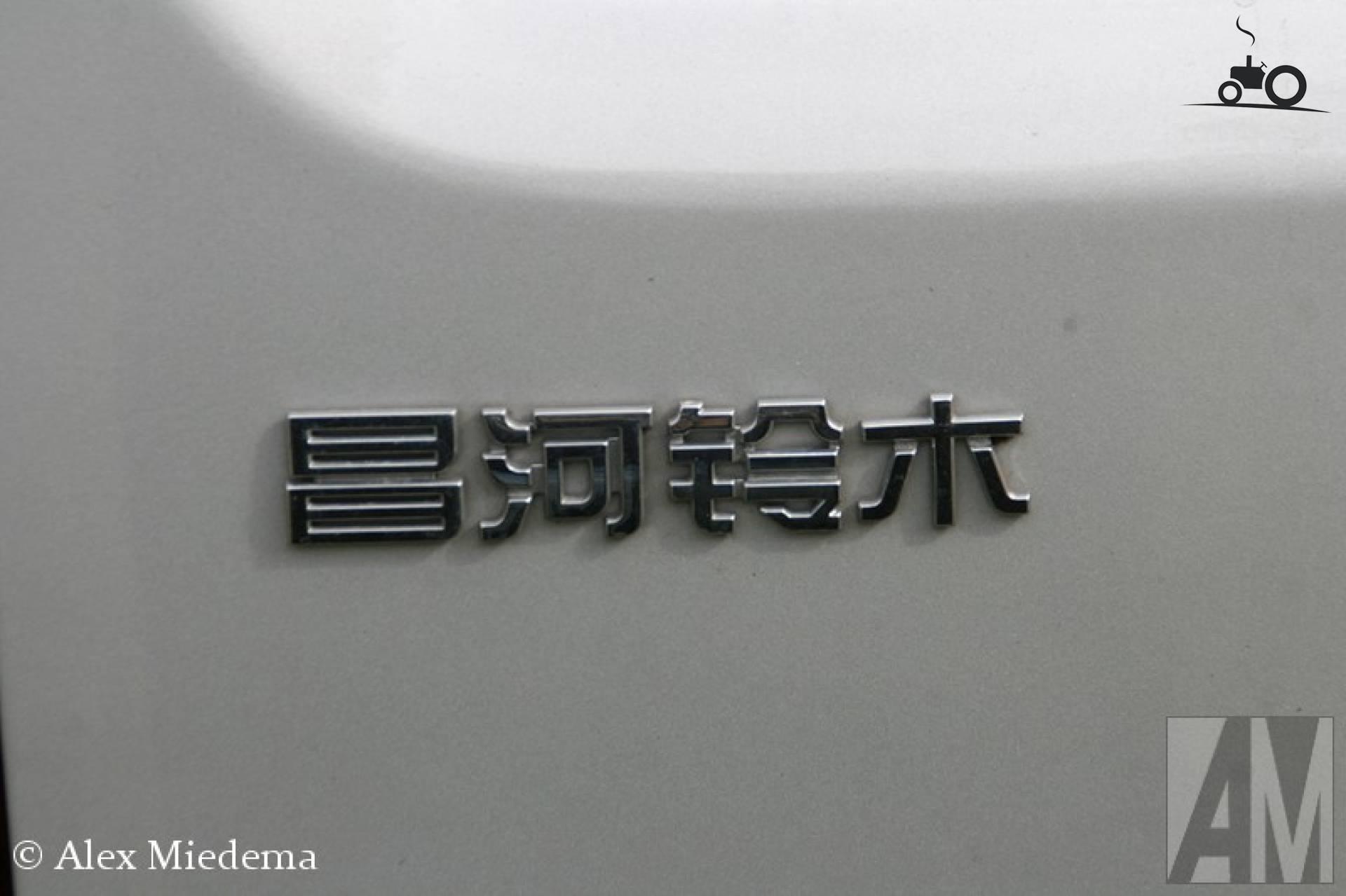 Changhe logo