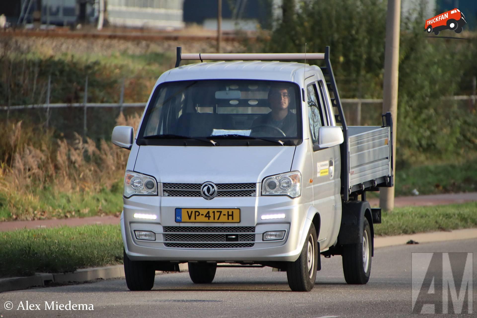 DFSK CityTransporter