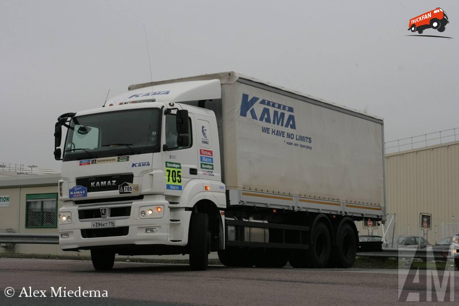 Kamaz  Kamaxor