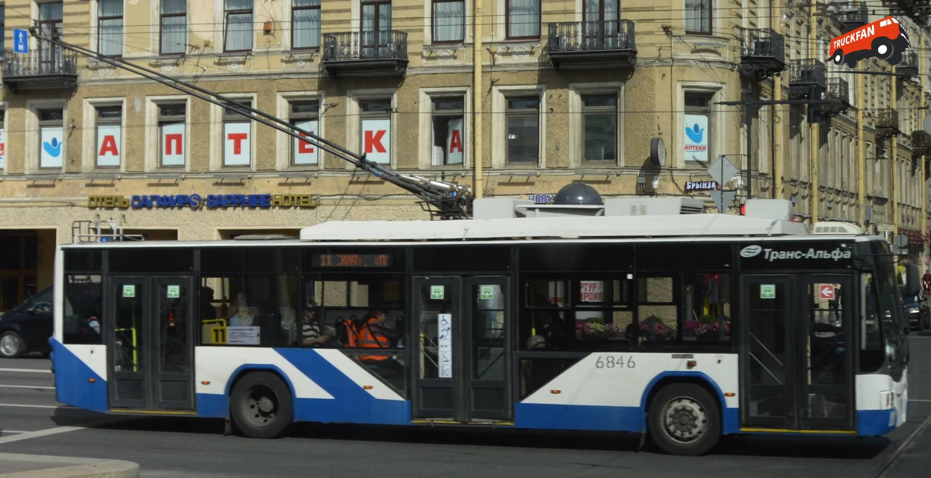 VMZ 5298