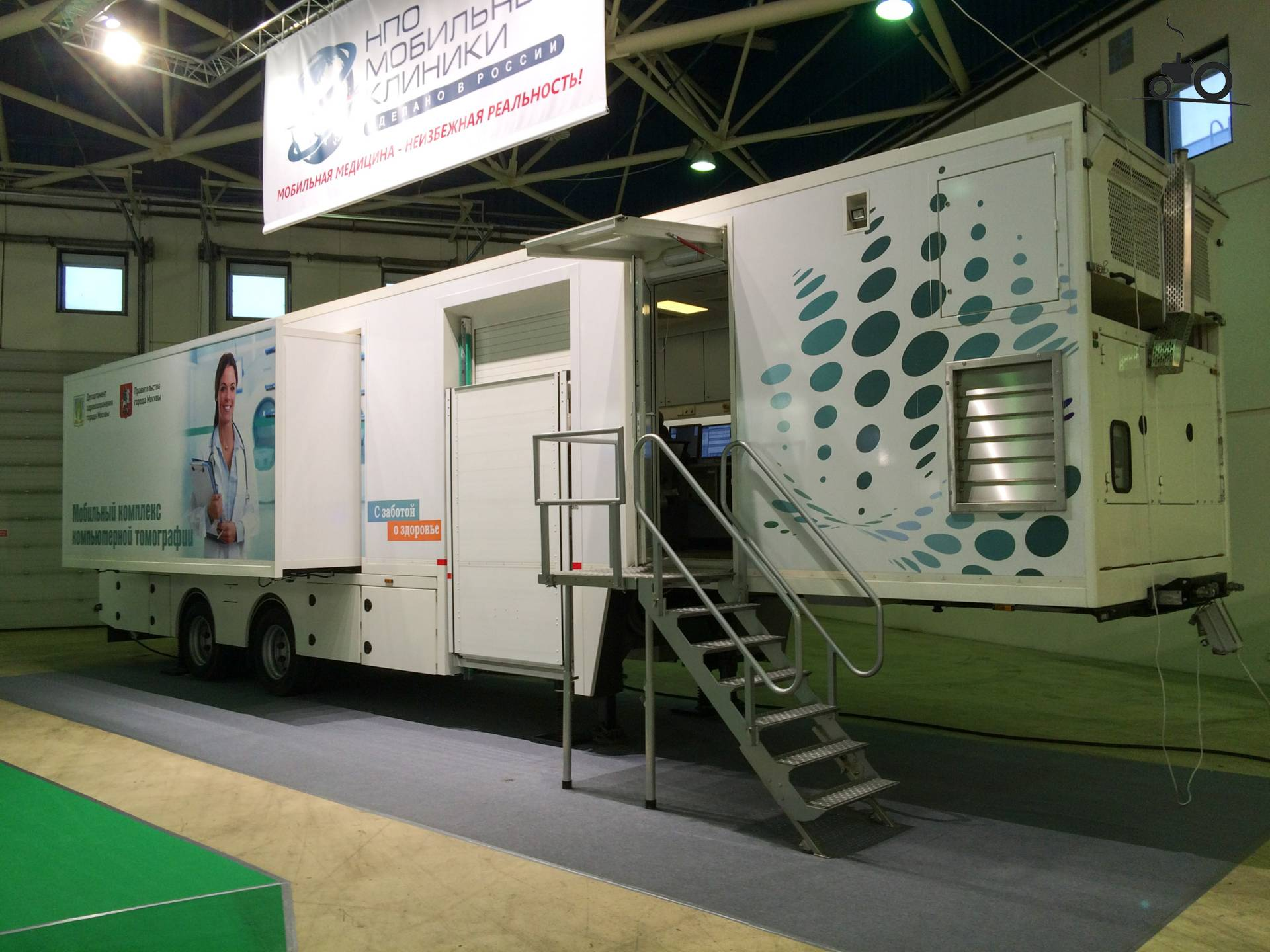 Medi-Clinic mobil CT