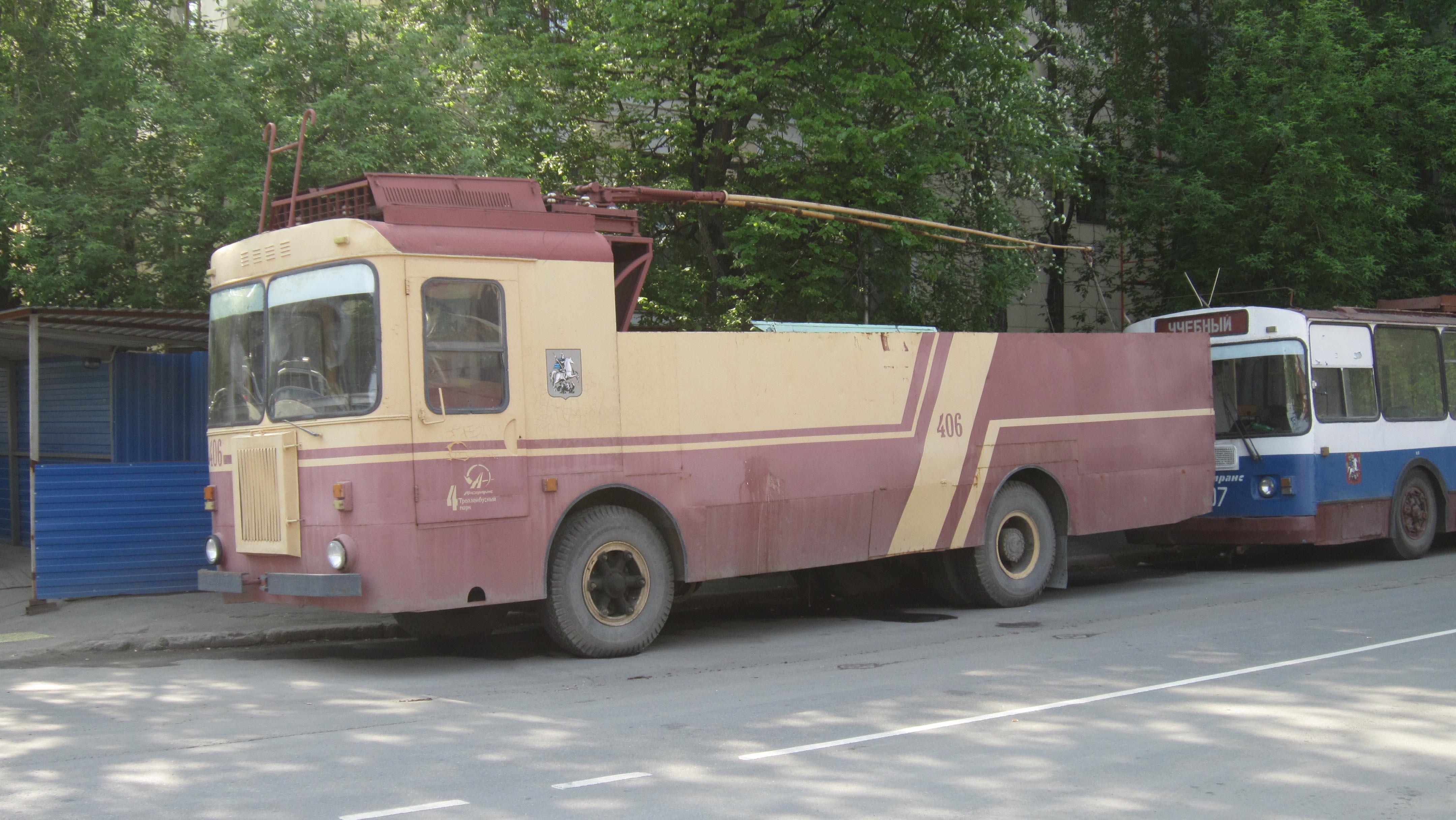 ZiU trolleybuschassis